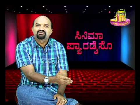 Adduri Movie Review-seg 01 video