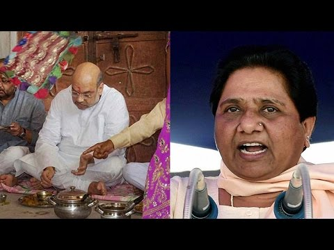 Mayawati is searching for Amit Shah's cook, Know why | Oneindia News