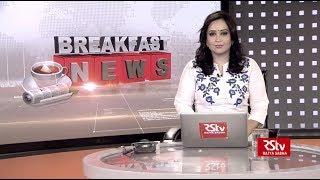 English News Bulletin – Oct 17, 2018 (8 am)
