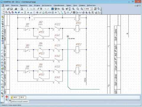 Компас электрик схема электрическая принципиальная