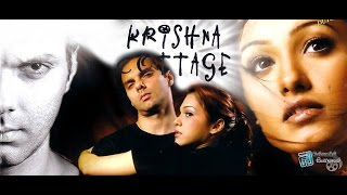 Krishna Cottage full movie watch online