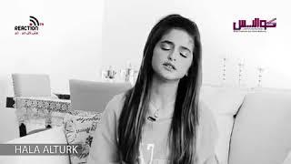Hala al turk's new song 2017