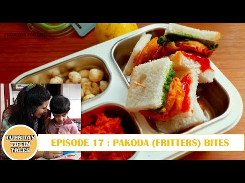 PAKODE BITES | EASY Fritter bites |TIFFIN RECIPE | Aloo pyaz pakoda recipe for kids tiffin | lunch