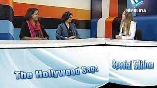 Guest in Town with Seema Biswas and Sushmita Mukherjee-Himalaya TV