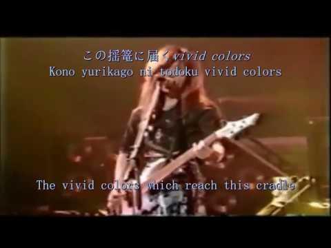 L'Arc-en-Ciel - Vivid Colors(Live)
