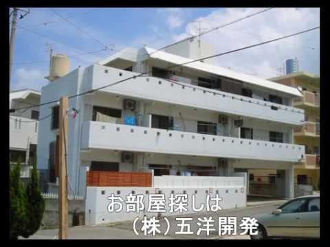 那覇市真嘉比 1ルーム 3.9万円 アパート