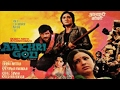 Aakhri Goli - आखरी गोली l Sunil Dutt, Leena Chandavarkar l Hindi Full Action Movie HD