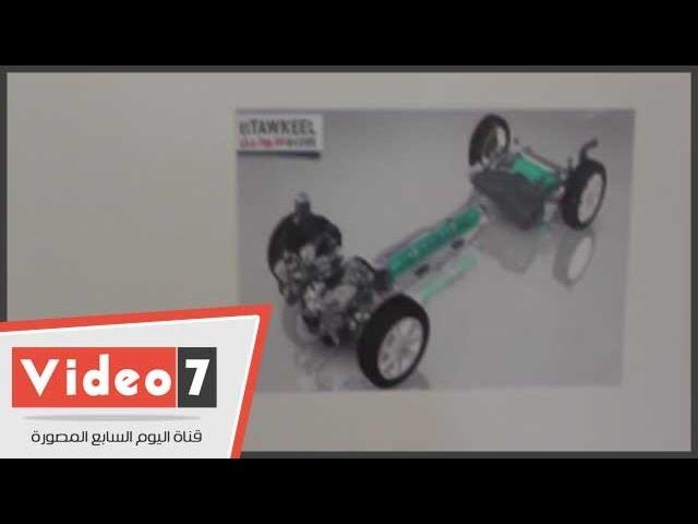 بالفيديو.. طالب يبتكر سيارة تعمل بدفع الهواء بتكلفة 85 ألف جنيه