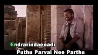 en anbae en anbae-tamil karaoke,surya,trisha
