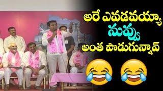 అరే ఎవడవయ్యా నువ్వు అంత పొడవున్నావ్  | KTR Funny Comments At Meeting | Top Telugu Media
