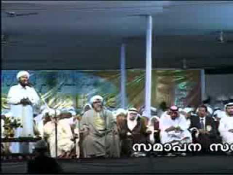 Sayyed Mohd Ibn Alavi al