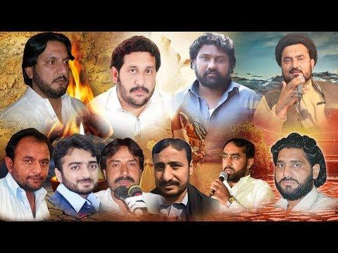 Live Majlis 28 June 2019 Chakral Chakwal