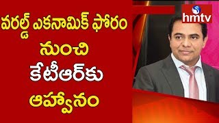 KTR gets special invite for WEF 2019 | hmtv