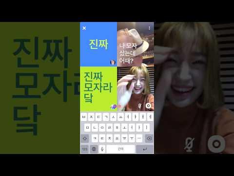 그룹영상통화 스무디 홍보 영상