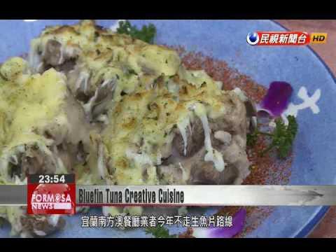 0526 Taiwan News Briefs