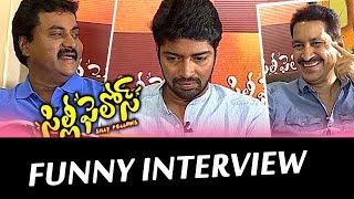 Silly Fellows Movie Team Hilarious Funny Interview | #Sunil | #AllariNaresh |Bhimaneni Srinivasa Rao