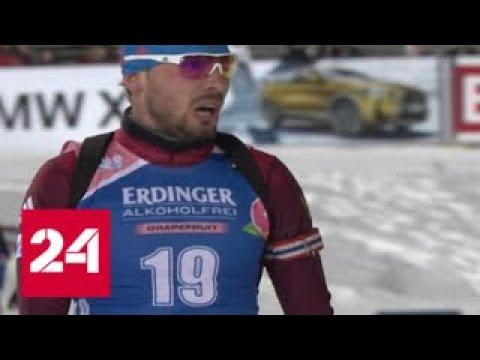 Шипулин взял золото, несмотря на недомогание - Россия 24