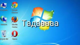Windows 7-звуки