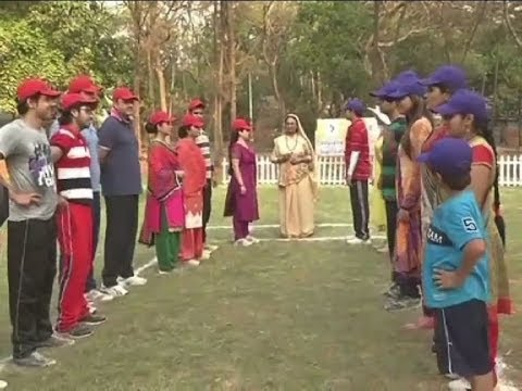 Yeh Rishta Kya Kehlata Hai : Cricket match in the show  - IANS...