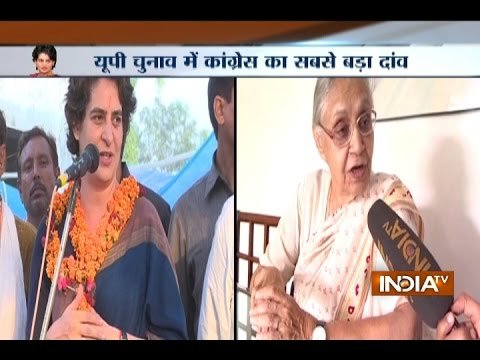 UP Elections 2017: Priyanka Gandhi To Be The Face Of Congress  in UP election campaign