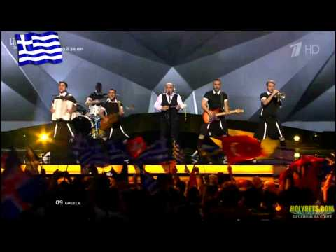 "EUROVISION 2013 SEMI FINAL GREECE  ""Alcohol Is Free"" -���Τ�����Σ EUROVISION 2013 ������ HD"