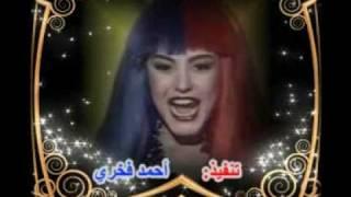 شريهان - إيه العظمة دي كلها