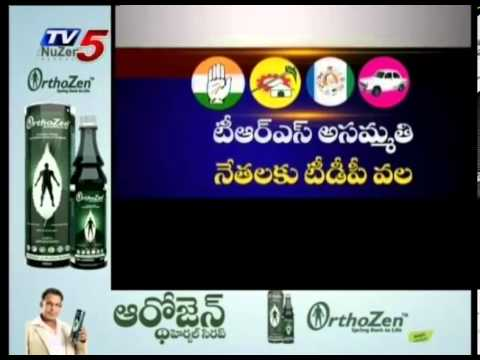 Andhra Pradesh Political Parties War - TV5