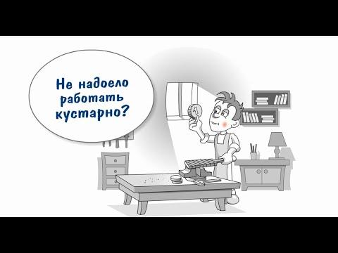 B2B реклама Рекламный видеоролик для бизнеса