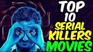 Top 10 Best Suspense Thriller Serial Killer Movies | Hindi horror movies list 2016 | MEDIA HITS
