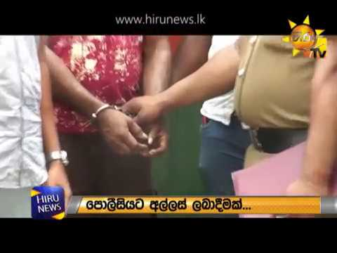a woman arrested for|eng