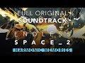 Endless Space 2 Harmonic Memories Full Original Soundtrack mp3