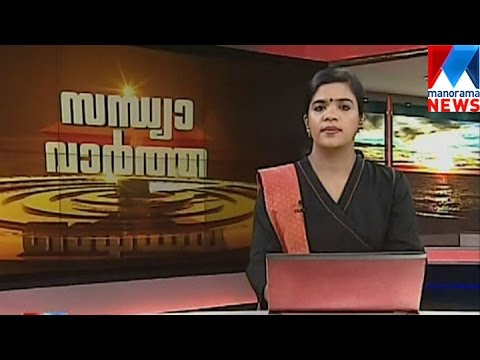 സന്ധ്യാ വാർത്ത | 6 P M News | News Anchor Shani Prabhakaran | November 02, 2016 | Manorama News