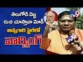 TDP MP Sivaprasad in NTR avatar,stages protest at Parliament || AP Special Status - TV9 Now