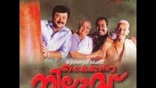 Chappa Kurishu - Full Malayalam Movie || Kaikudanna Nilavu || Jayaram, Dileep, Ranjitha