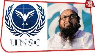 UNSC ने प्रस्ताव लाकर की पुलवामा हमले की निंदा, आतंक के सरपरस्तों को कड़ा संदेश