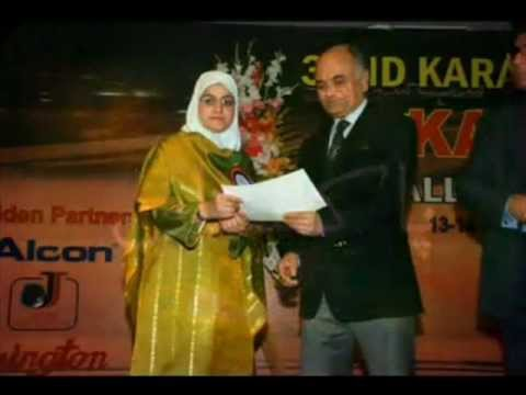 Hai Justujo K Ho Khoob Se Khoob Tar With Dr. Amna Akbar video