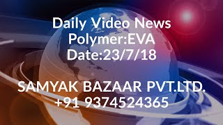 Daily Video News:EVA Date :23/7/2018