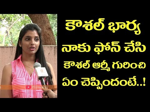 Bigg Boss Telugu 2 |  Anchor Shyamala About Kaushal WIfe & Kaushal Army | Film Jalsa