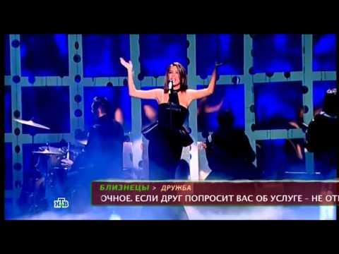A'Studio – Woman in love (Если я влюблена), НТВ The best, 2014