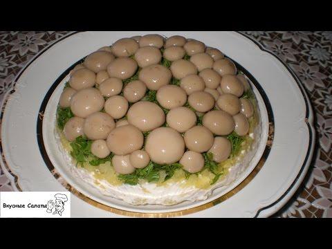 Салат лукошко с пошаговым фото