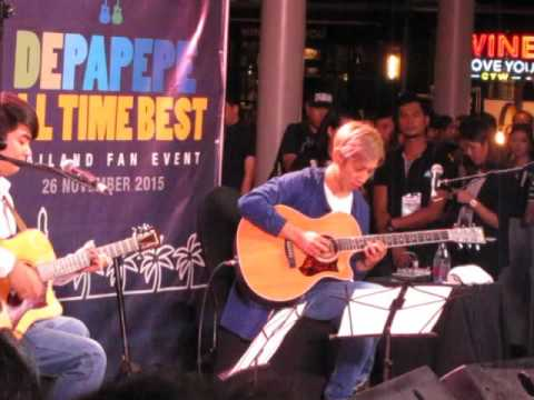 Kiss - Depapepe (DEPAPEPE ALL TIME BEST - THAILAND FAN EVENT)