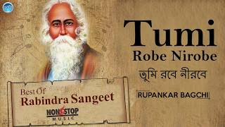 Download Top 10 Rabindra Sangeet Collection - Tumi Robe Nirobe - Bangla Songs New 2017 - Tagore Songs 2017 3Gp Mp4