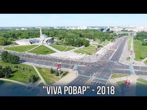 """""""Viva Ровар"""" - 2018 собрал более 20 тыс. велосипедистов"""