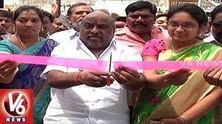 Minister Jogu Ramanna Inaugurates Fish Market In Adilabad