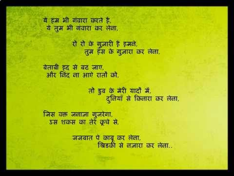 Shayari Hindi Romantic Love Sms Romantic Shayari Sms Romantic