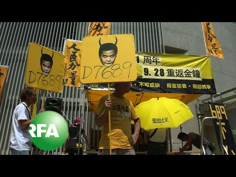 Protesters Gather in Hong Kong One Year After Mass Rallies