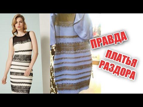 Оригинал сине черного платья