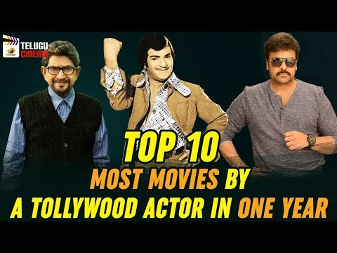 TOP 10 Tollywood Heroes Maximum Movies In a Year | Latest Tollywood Updates | Mango Telugu Cinema