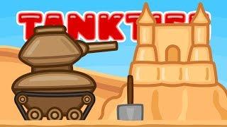 Танкости #20: Пушечка | Мультик про танки
