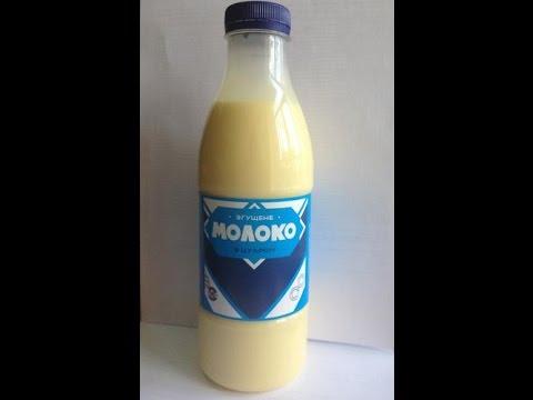 Как домашних условиях сделать сухое молоко